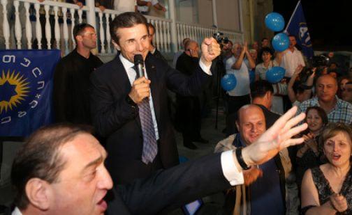 Министров Грузии ожидает уменьшение заработной платы и премий