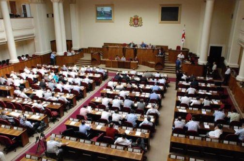 Лейбористы обвиняют парламент Грузии