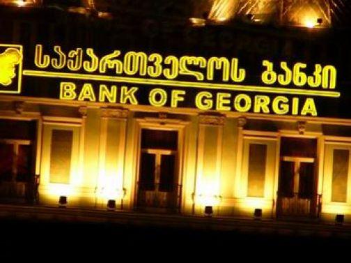 """Спрос на акции """"Банка Грузии"""" растет"""