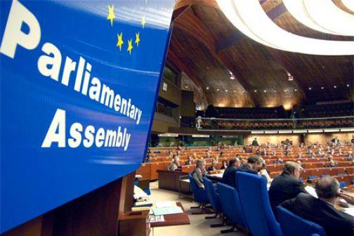 Докладчики ПАСЕ приветствуют преобразования в грузинском законодательстве